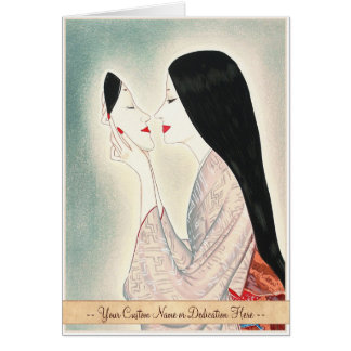 Beauty holding a Noh mask Takasawa Keiichi lady Card