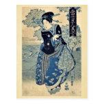 Beauty holding a pipe by Utagawa, Toyokuni,  Ukiy Postcard