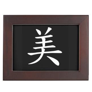 """""""Beauty"""" jewelry Memory Box"""
