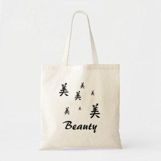 Beauty kanji | Bag