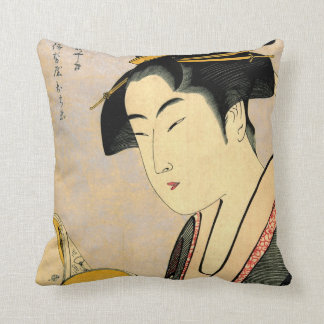 Beauty Reading 1780 Throw Pillow