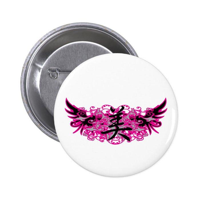 Beauty Symbol & Tattoo Design Button