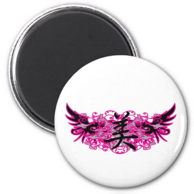 Beauty Symbol Tattoo Design Magnet by kenipela
