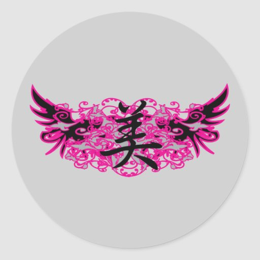 beauty symbol amptattoo design stickers zazzle
