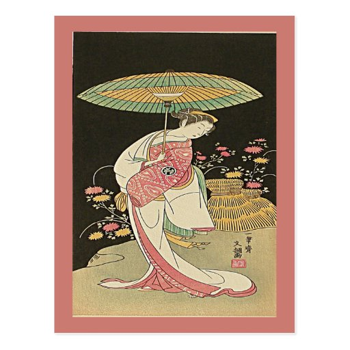 Beauty With An Umbrella Japanese Woodblock Print Post Card