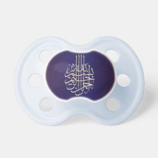 Bebé azul del bismillah del Islam del oro islámico Chupetes