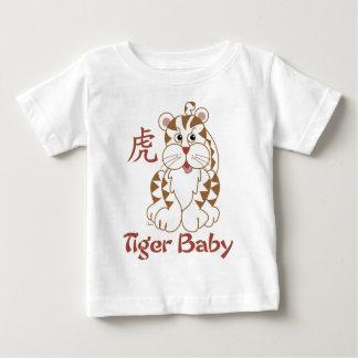 Bebé del tigre playera de bebé