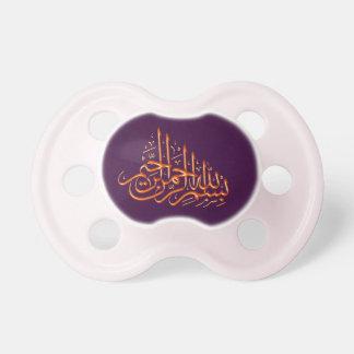 Bebé islámico de la púrpura del oro del basmallah  chupetes