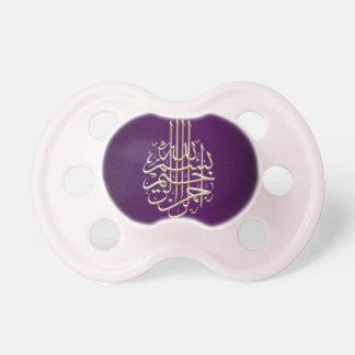 Bebé islámico del rosa del oro del basmallah del b chupetes para bebes