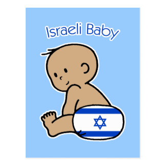 Bebé israelí postales