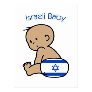 Bebé israelí tarjetas postales