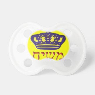 Bebé kosher chupetes de bebe