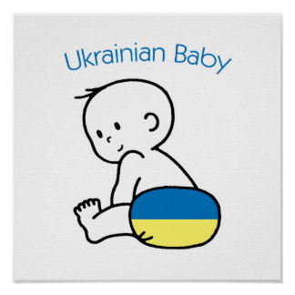 Bebé ucraniano póster