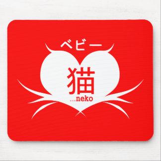 Bebii Neko: Logotipo del corazón de la barba Tapetes De Ratón
