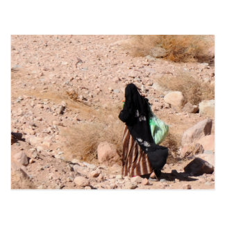 Bedouin woman, South Sinai, Egypt Post Cards