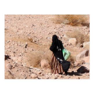 Bedouin woman, South Sinai, Egypt Postcard