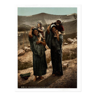 Bedouins and children outside tent, Holy Land rare Postcard