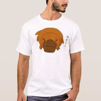 beek -the platypus (a jellybeanjoey collection) T-Shirt