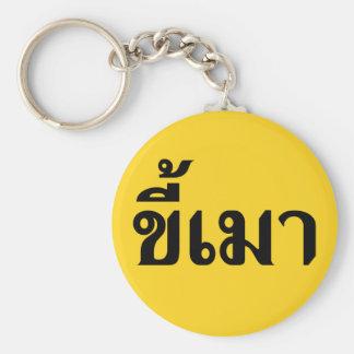 Beer Addict ☆ Kee Mao in Thai Language ☆ Keychain