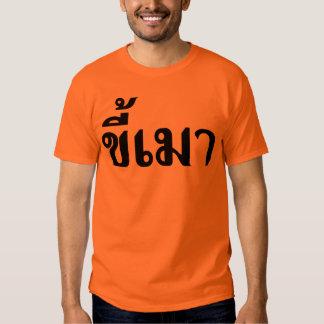 Beer Addict ☆ Kee Mao in Thai Language ☆ Shirt