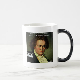 Beethoven & Poets/Gems Quote Gifts Tees & Cards Magic Mug