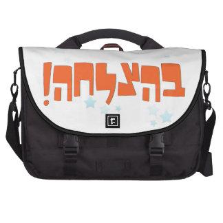 Behazlaha בהצלחה hebrew Good Luck Red Greeting Bag For Laptop