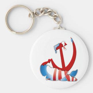 Behind The Obama Logo Keychain