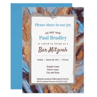 Beige/Blue Bar Mitzvah Invitation