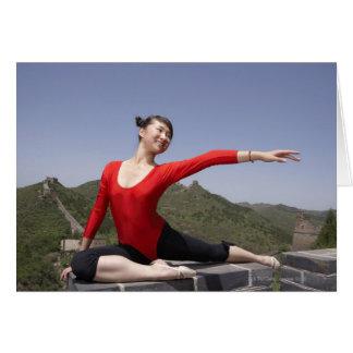 Beijing, China, 2007 2 Card