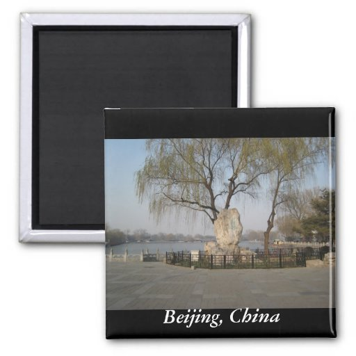 Beijing, China 2 Inch Square Magnet