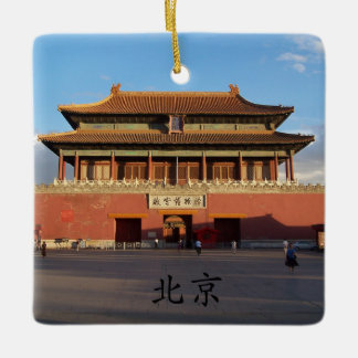 Beijing China Christmas Ornament