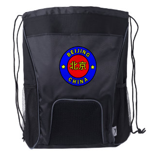 Beijing China Drawstring Backpack
