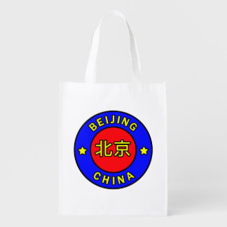 Beijing China Grocery Bag