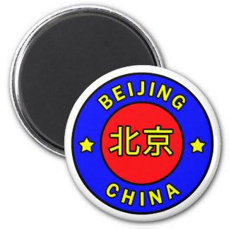 Beijing China Magnet