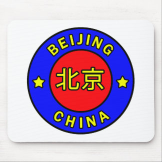 Beijing China Mouse Pad