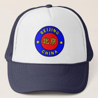 Beijing China Trucker Hat