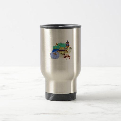 beijing city watercolour travel graphic.png 15 oz stainless steel travel mug