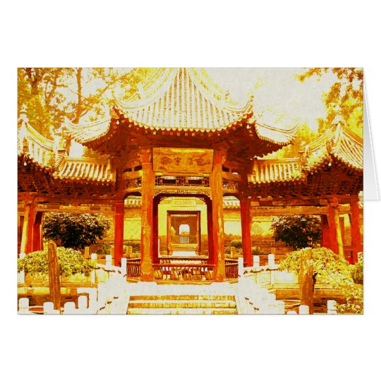 Beijing Mosque Card