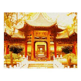 Beijing Mosque Postcard