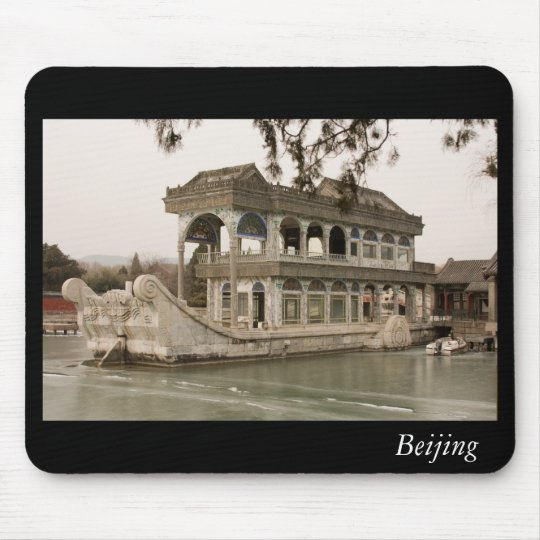 Beijing Mouse Pad