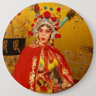 Beijing Opera Button