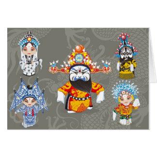 Beijing Opera roles Card