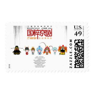 Beijing Opera translation Stamp