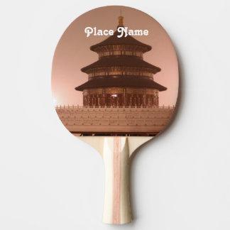 Beijing Ping-Pong Paddle