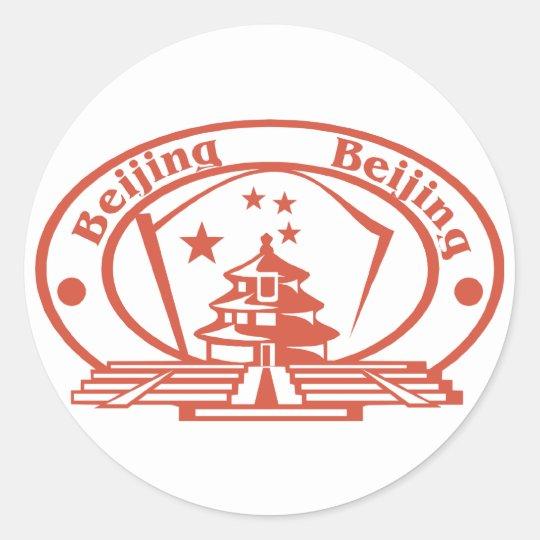 Beijing Stamp Classic Round Sticker