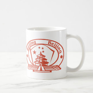 Beijing Stamp Coffee Mug