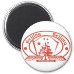 Beijing Stamp Refrigerator Magnets