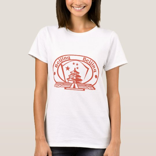Beijing Stamp T-Shirt