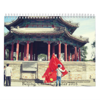 Beijing summer palace pagoda calendar 2016