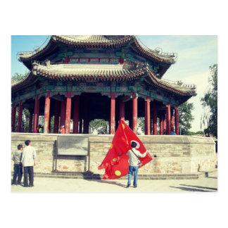 Beijing summer palace pavilions pagoda postcard